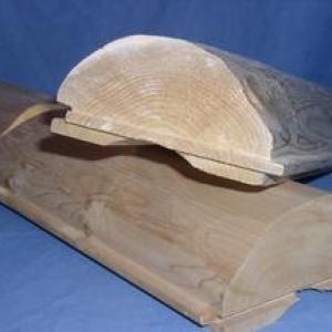 Bardage pour utilisation horizontale ou verticale