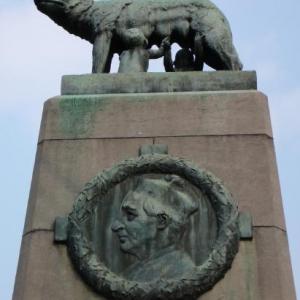 Monument pour la défense de la latinité à Sourbrodt