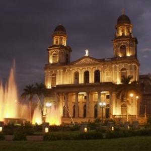 Antigua Catedral