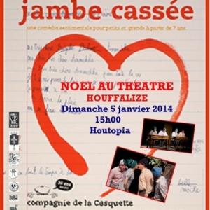 "Houffalize Service Culturel  ""Z'Ateliers"" Galerie"