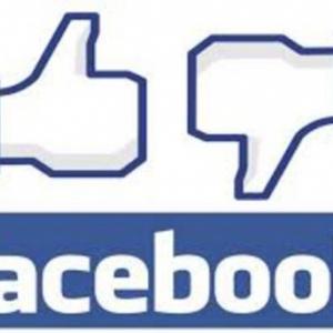 Gode facebook