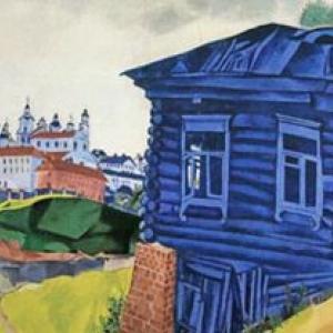 """""""La Maison bleue"""" (1920) (c) Marc Chagall (c) Ville de Liege"""