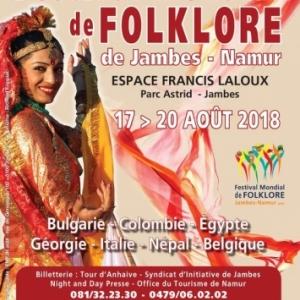 58ième « Festival mondial de Folklore de Jambes-Namur », du 17 au 20 Août