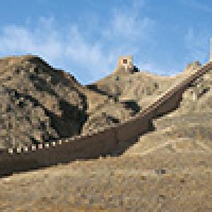 La grande Muraille, à Jiayuguan