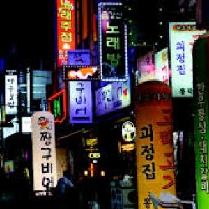 Coree du Sud (c) Cecile Clocheret