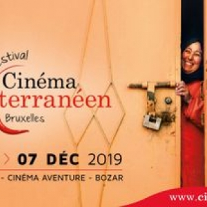 """En 30 Ans, Organisation du 19e """"Festival du Cinéma méditerranéen"""""""