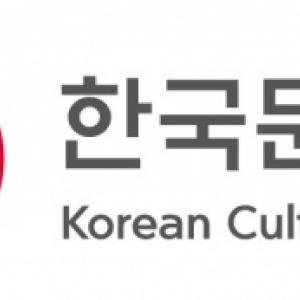 """11 Films de Corée du Sud, au 37ème """"BIFFF"""""""