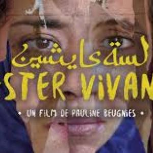 """17ème """"Festival du Cinéma méditerranéen de Bruxelles"""", du 01 au 08/12"""