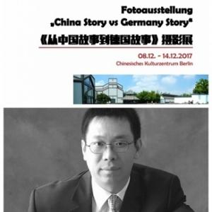 """""""China Story vs Germany Story"""", a Berlin"""