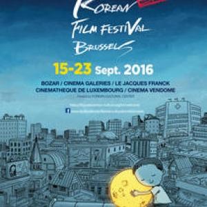 """4ème """"Festival du Film Coréen"""""""