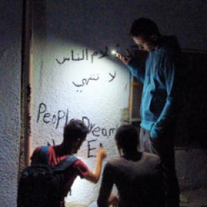 "Documentaires : ""Les Murs de Dheisheh"" (Tamara Abu Laban & Clemence Lehec)"
