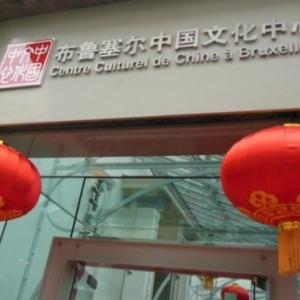 """(c) """"'Chine Evasion"""""""