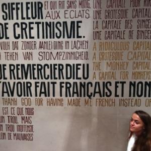 Le Mur de la premiere Section (c) Musee de la Ville de Bruxelles