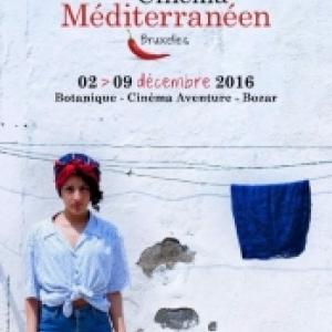"""Palmarès du 16ème """"Festival du Cinéma méditerranéen de Bruxelles"""