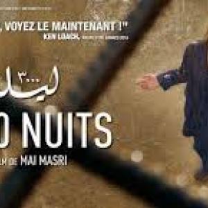 1er « Festival du Cinéma de Palestine », à Namur, jusqu'au 24 Novembre