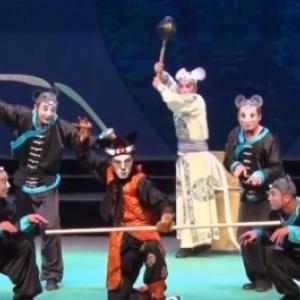 """""""Le Mariage de Melle Souris"""", par le """"Henan Yue Diao Opera"""" (Zhoukou/Rep. Populaire de Chine)"""