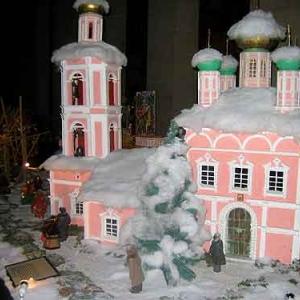 NOEL en Russie des Tsars Grand Poste Liege