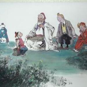 Centre culturel de Chine. Confucius-bd-belge