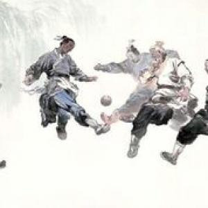 Centre culturel de Chine. Confucius football