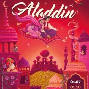 Labyrinthe de Barvaux-Durbuy sur le theme Aladdin !