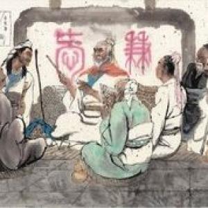 Centre culturel de Chine. china-Mozi