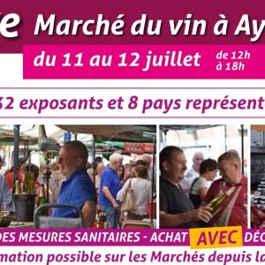 Marché du Vin d'Aywaille: 27e edition les samedi 11 & dimanche 12 juillet de 12H à 18H dans les cours de l'Athénée d'Aywaille, avenue François Cornesse 48