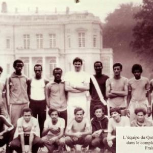 A la Fraineuse ( Spa ) avec les athletes du Qatar