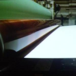 Musee du papier