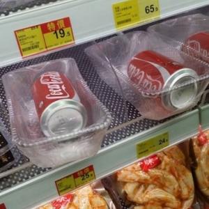 Emballage stupide : L'aluminium, je vous le mets dans du plastique