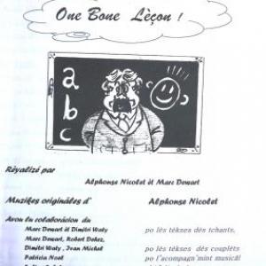 Alphonse Nicolet : Couverture du Role 2005