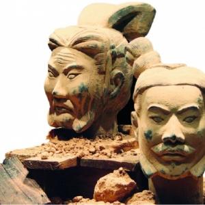 Expo Terracotta