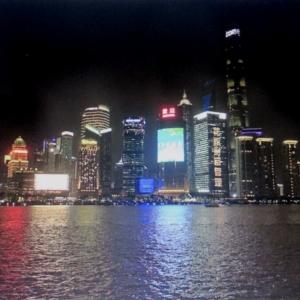 Le Bind à Shanghaï