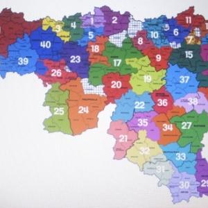 Avant la reforme : 42 Maisons du Tourisme