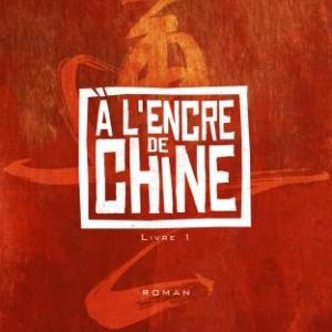 A l'Encre de Chine de Christian Lejale  Editions Imagine and Co.