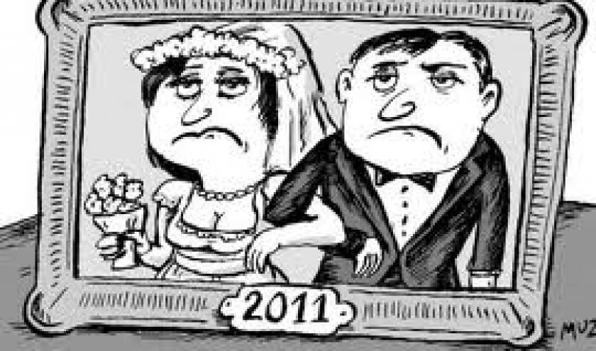 Caricature du journal Le Monde (MUZD)