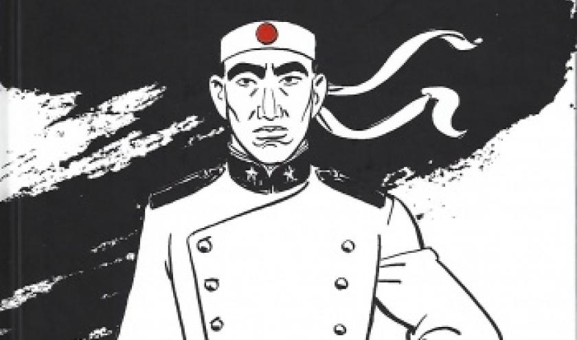 Mishima. Ma mort est mon chef d'œuvre