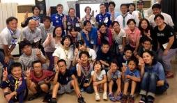 Les Scouts et Guides de Spa au Japon