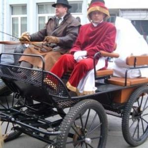 L arrivee du Trouvle pour la reception des cles de la Ville remises par le Bourgmestre.