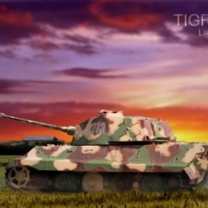 Tigre royal La Gleize 1