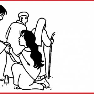 La femme adultere