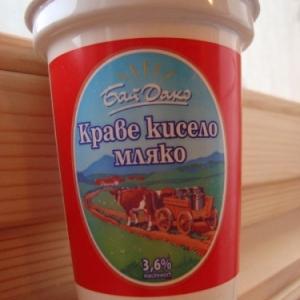 Yaourt bulgare