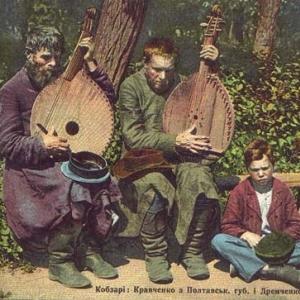 Joueurs de kobza.