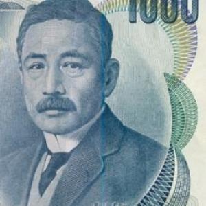 L'auteur sur les billets de 1000 yens