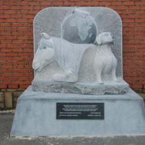 Monument dedie aux animaux