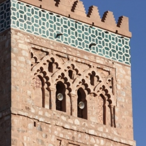 marrakech place el afna