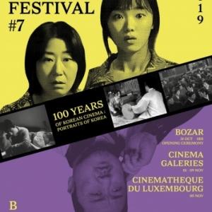 """7e """"Festival du Film coréen"""""""