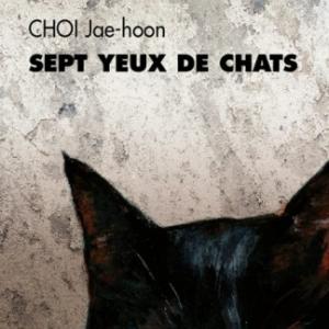 """Centre Culturel Coreen""-CHOI Jaehoon-Ed. ""Picquier"""