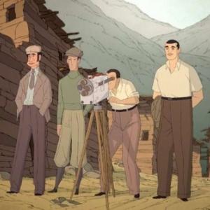 "Panorama : ""Bunuel apres l Age d' Or"" (Savador Simo)"