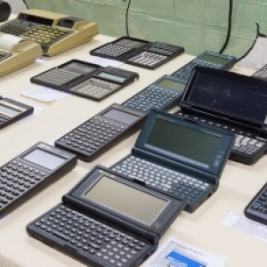 """(c) """"Computer Museum NAM-IP"""""""