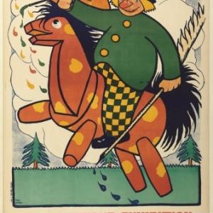 """""""Great Zwanz Exhibition"""", 1914, 108,5 x73 cm (c) Andre Blandin/""""Galerie Rony Van de Velde"""""""